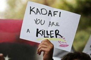 Каддафи предал один из его министров
