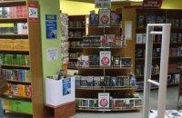 """Российская """"Эксмо"""" продала свои книжные магазины в Украине"""