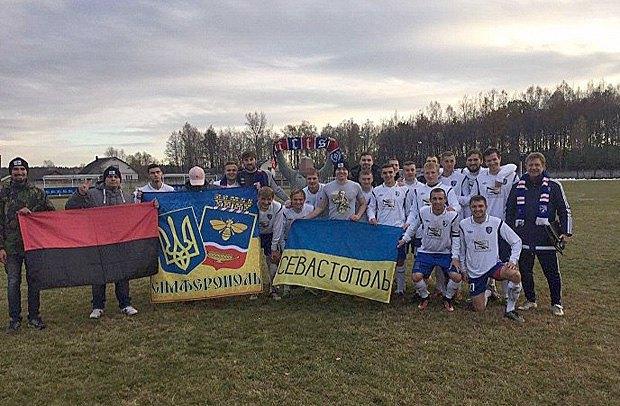 В Херсоне ФФУ организовала детский турнир Крым – это Украина
