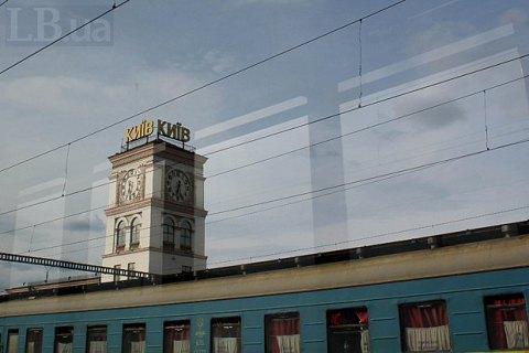 """""""Укрзализныця"""" запускает региональный поезд Киев - Черкассы"""