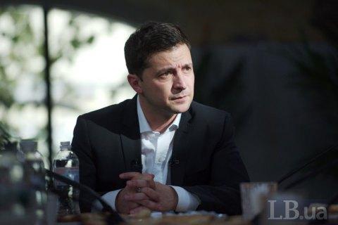 Зеленский видит МВФ возможным посредником в переговорах по Приватбанку