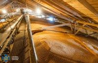 СБУ викрила мільйонну розтрату в Державній продовольчо-зерновій корпорації