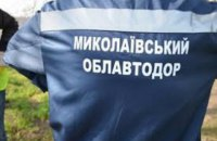 Директору Николаевского облавтодора сообщили о подозрении во взяточничестве
