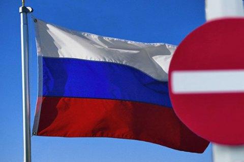 Украина ввела санкции против 18 российских компаний
