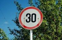Киев рассматривает возможность снижения скорости возле детсадов и школ до 30 км/час