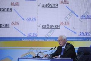 Азаров оголосив, що дорогих овочів більше не буде