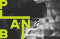 В Харькове пройдет фестиваль социальных инноваций и новой музыки