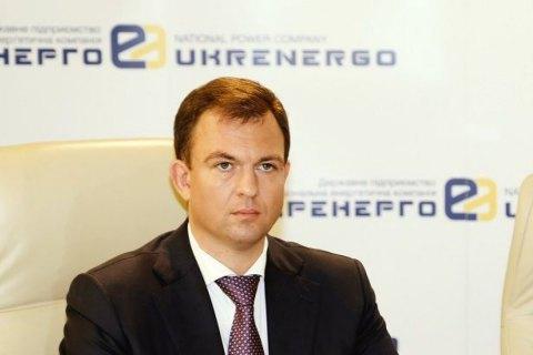 """Т.в.о. голови """"Укренерго"""" йде з посади, - нардеп Гончаренко"""
