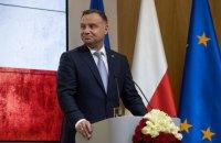 Президент Польши отменил запланированный на 13 апреля визит в Украину