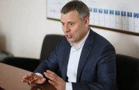 """К 2029 году """"зеленые"""" компенсации могут составить $10-20 млрд - Витренко"""