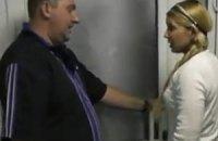 Тюремщики показали, как Тимошенко прорывалась к защитникам
