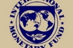 МВФ может отстрочить выделение очередного кредитного транша Украине