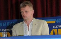 В Харькове неизвестные напали на приемную депутата-свободовца