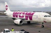 Ісландський лоукостер Wow Air раптово збанкрутував і скасував усі польоти