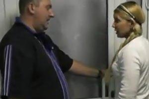 Лікарі зраділи поліпшенню здоров'я Тимошенко