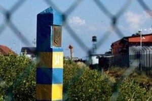 Украина требует от ОБСЕ взять под контроль всю границу с РФ