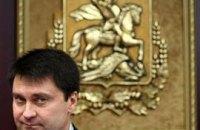 Главным бютовцем области киевская юстиция признала Майбоженко