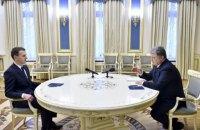 Порошенко назначил Трубу директором Госбюро расследований