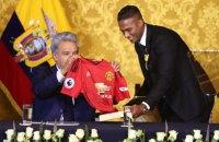 """Капітан """"Манчестер Юнайтед"""" переходить в еквадорський клуб"""