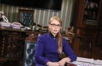 Тимошенко считает отсрочку погашения внешних долгов Украины первоочередной задачей