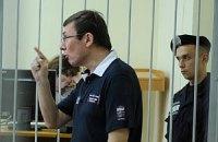 Луценко бросил в прокурора Уголовно-процессуальный кодекс