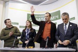 """""""Самопомощь"""" заявляет о готовности работать в Раде и не идти в правительство"""