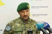 Тіло загиблого біля Дебальцевого Іси Мунаєва доставили в Дніпропетровськ