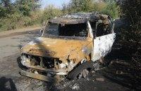В Волчанске по автомобилю выстрелили из гранатомета