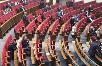 Украинские музейщики обратились к Верховной Раде с открытым письмом