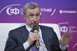 Россия может связать Евросоюз с Тихоокеанским регионом, - Климов