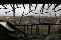 З'явилися повідомлення про бої в Донецьку