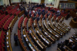 Рада отложила заседание на 17:00