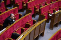 На роботу в Раду прийшли 100 депутатів