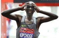 Кенієць Еліуд Кіпчоґе встановив новий світовий рекорд у марафоні