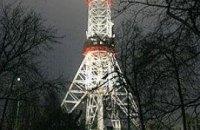 СБУ исключила диверсию на киевской телебашне