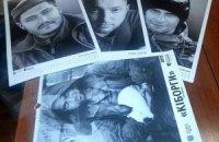 """Волонтери пропонують підтримати """"кіборгів"""", купивши календарі з їхніми фото"""
