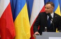 Зеленский анонсировал визит президента Польши в Украину