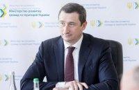 Чернишов заявив, що перші інтерактивні освітні центри науки з'являться в Маріуполі та Львові