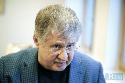 Коломойский подал в Гаагу новый иск против России