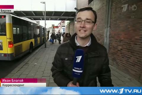 Німецька прокуратура закрила справу проти журналіста Першого каналу