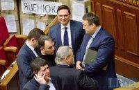 """""""НФ"""": силовые структуры должны предотвратить российское вмешательство в Объединительный собор"""