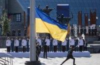 На Майдане начались праздничные мероприятия ко Дню Независимости
