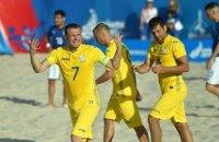 УАФ заборонила збірній України з пляжного футболу брати участь у чемпіонаті світу в Москві, - ЗМІ