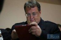 Суд арестовал подозреваемых в деле о покушении на Геращенко