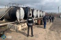 СБУ пресекла деятельность подпольного нефтеперерабатывающего завода на Кировоградщине