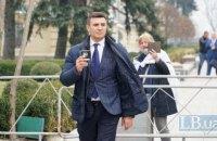 Сім'я Тищенка отримує сотні мільйонів бюджетних коштів, - Bihus.info (оновлено)