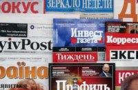 Печатные СМИ: АЭС в Японии и война в Ливии