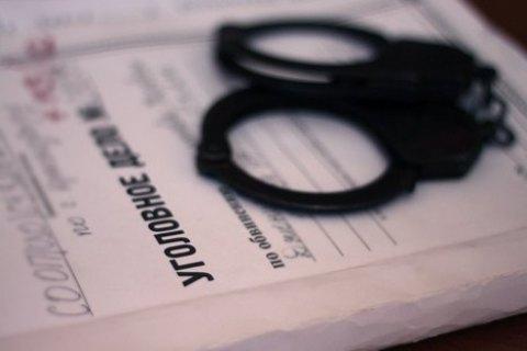 Поліція викрила розкрадання 360 млн гривень у банку