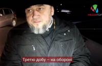 Жители Микулинцев заявили, что не молились против приезда украинцев из Китая