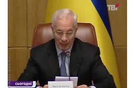 Азаров: я редко появляюсь на ТВ, в отличие от оппозиции